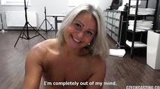 Секс кастинг зрелой дамы закончился бурным сексом